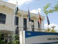 fbr-house
