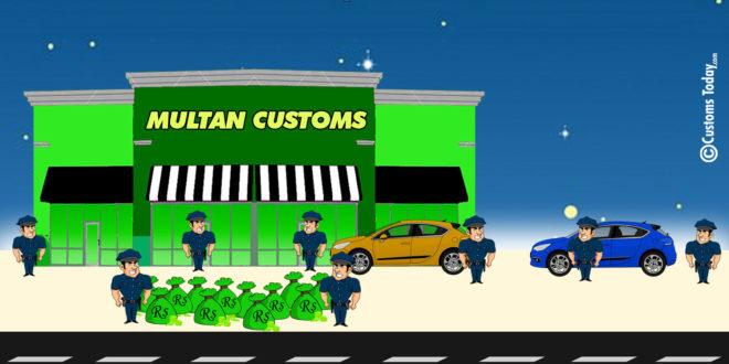 Multan Customs impounds bitumen worth Rs30m from Muzaffarabad Road