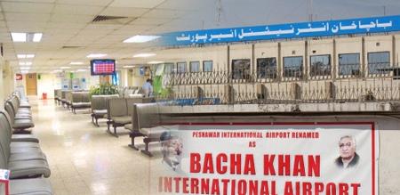 Customs foils money laundering bid at Peshawar airport