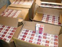 Singapore ICA seizes non-duty paid cigarettes