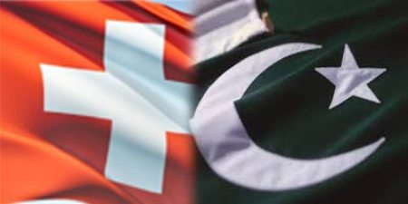 Pakistan, Switzerland agree to exchange financial information