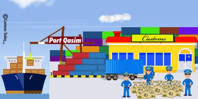 Port Qasim claims irregular losses worth Rs761.109m
