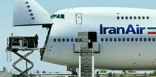 Iran-Qatar economic ties boom after Tehran helps Doha fend off Saudi-ed blockade