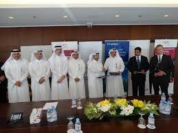 Qatar Insurance Group and Qatar Rail sign agreement