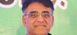 Asad Umar to preside over ECC meeting tomorrow