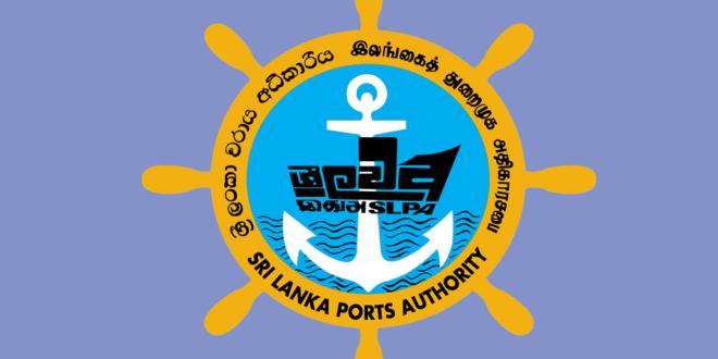 Customs Department revelation on the garbage shipment