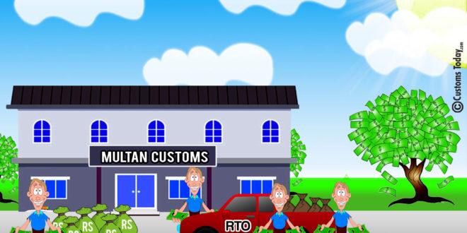 Multan Customs collects Rs872.96m revenue under PDL