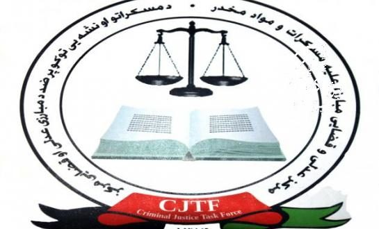 16,000kg of narcotics seized in 3 months: CJTF