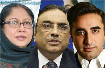 FIA seizes passports of Zardari, Bilawal and Faryal Talpur