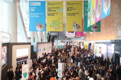 HKTDC Hong Kong Toys & Games Fair Opens in January 2019