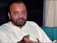 Agha Siraj Durrani