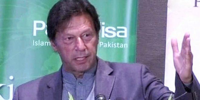 PM Imran inaugurates new visa regime to promote tourism, investments