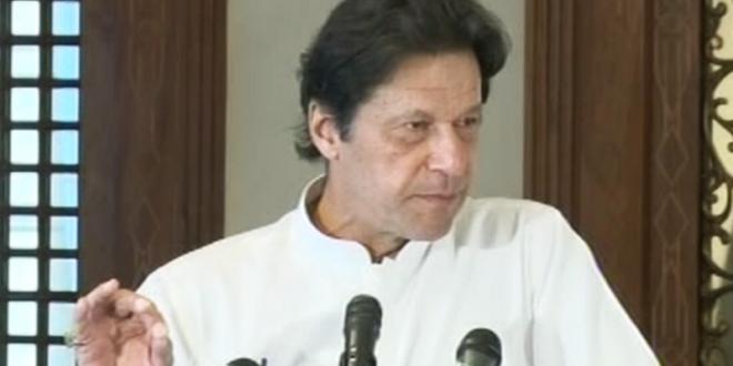 Pakistan may soon hit oil, gas jackpot: PM Imran