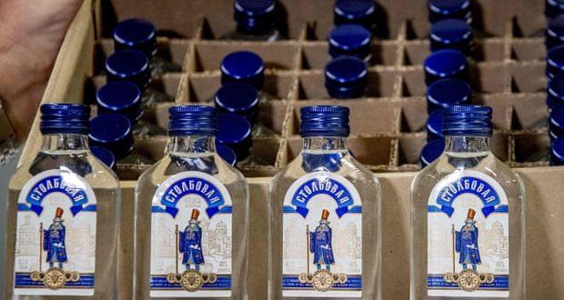 Dutch customs seize 90,000 bottles of vodka believed to be for Kim Jong-un