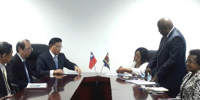 Taiwan, Eswatini ink 6-year US$12.7 million MOU on health care improvement