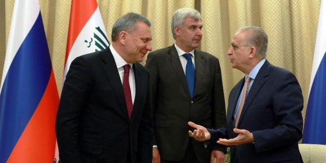 Iraq, Russia sign New Agreements
