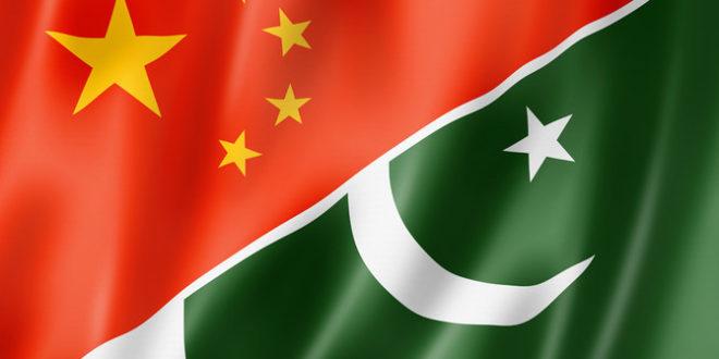 Pakistan-China to sign FTA on April 28: Envoy Yao Jing