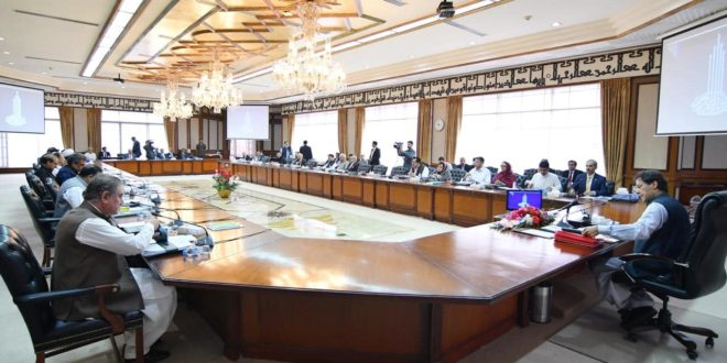 Cabinet decides to further discuss Asset Declaration Scheme tomorrow