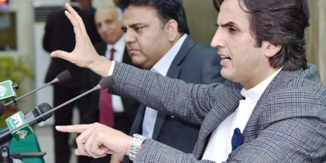 Khusro Bakhtiyar admits to slashing of CPEC funds
