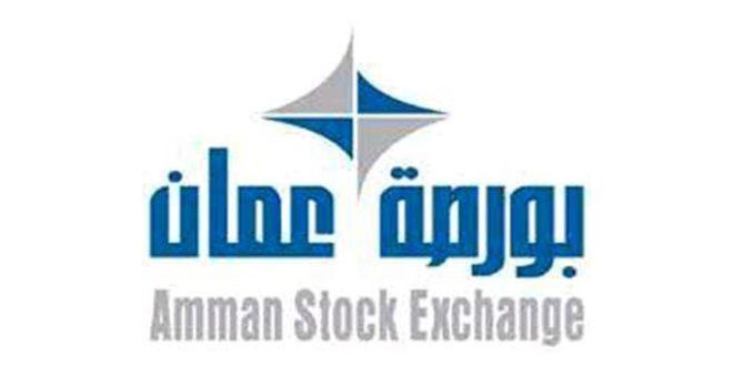 Non-Jordanian ownership at the ASE reaches 51.6%