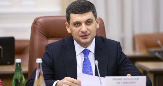 Ukrainian govt bans gas price hikes before vote