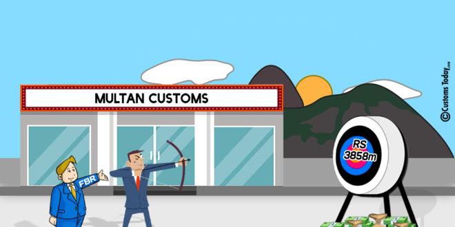 FBR appreciates performance of Multan E&C for boosting revenue collection