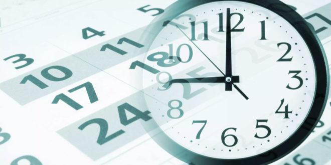 Govt announces office timings for Ramazan
