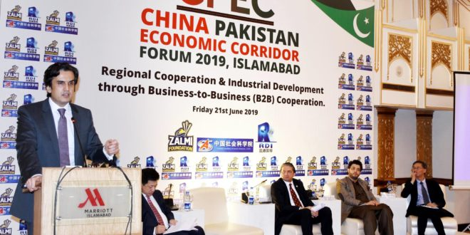 China will provide $ 1b grant for socio economic development: Khusro Bakhtyar