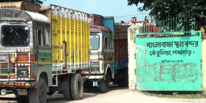 Banglabandha land port to remain closed for 9 days