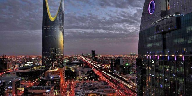 Saudi Customs adopts blockchain solution