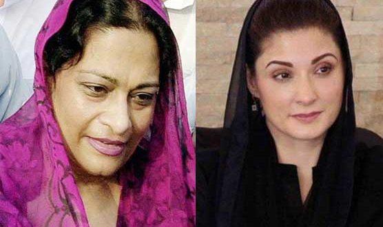 FBR issues tax notices to Maryam Nawaz, Nusrat Shehbaz