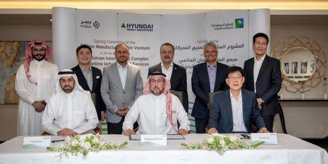 Saudi Arabia and Hyundai Heavy Industries to set up marine engines plant in the kingdom