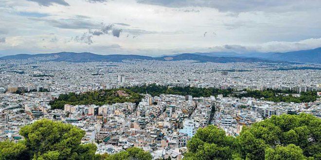 Investors are reconsidering Greece