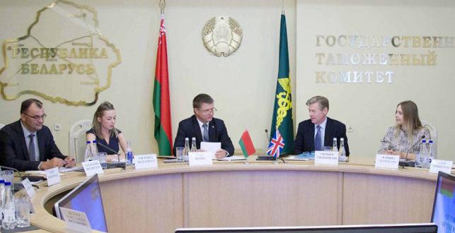 Belarus, UK to enhance cooperation in customs matters