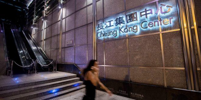 Hong Kong Giant CK Hutchison Sets Up Telecom Holding Company