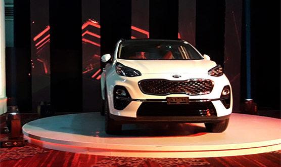 KIA Lucky Motors launches first all-wheel SUV 'KIA Sportage' in Pakistan
