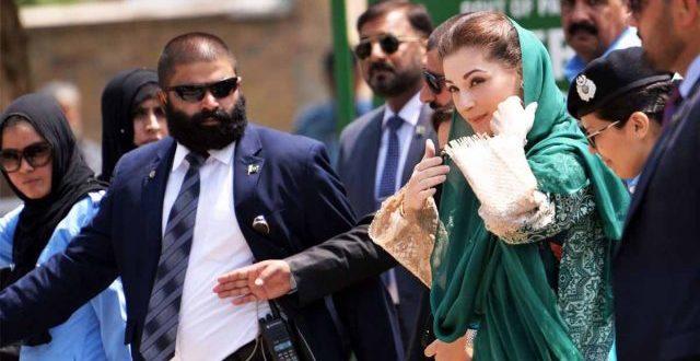 LHC grants bail to Maryam Nawaz in Chaudhry Sugar Mills case