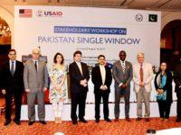 Pakistan Single Window pic 1