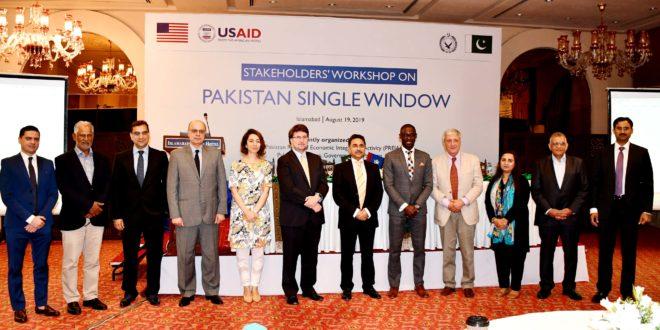 Single Window most significant cross border trade facilitation initiative: Jawwad Owais Agha
