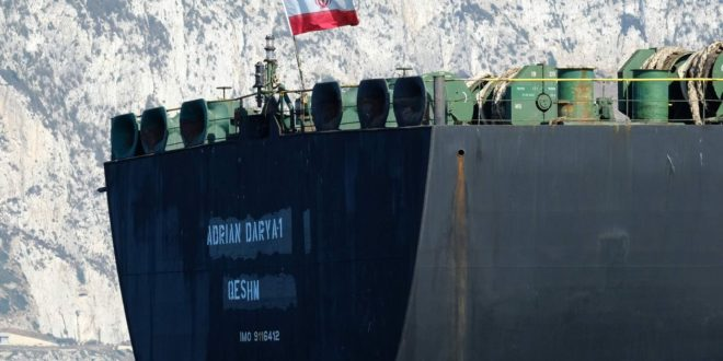 Iranian Tanker Leaves Gibraltar Over U.S. Objections
