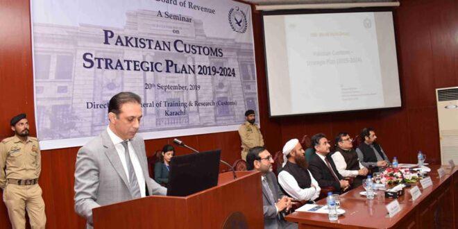 Pakistan Customs, World Bank launch strategic plan 2019-2024
