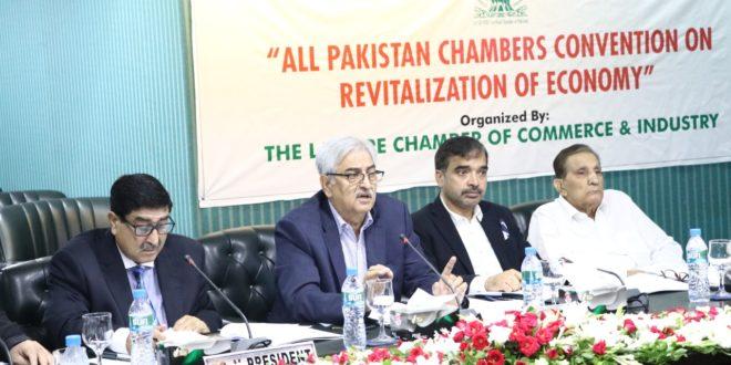 Govt must eliminate regulatory duty & additional custom duty on materials