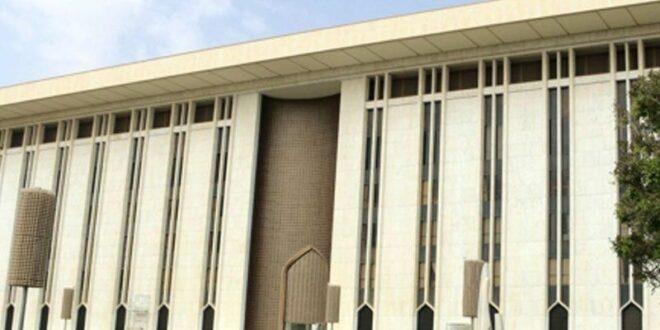 Saudi Arabia forbids transfer of funds to Mohammed Ali Al-Amoudi & Co