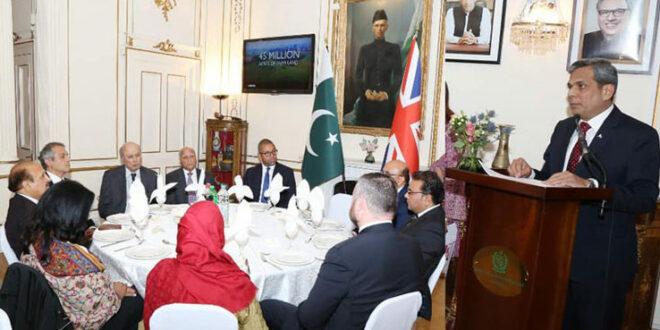 Pakistan to become hub of regional economic activity: Nafees Zakaria