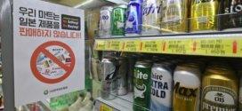 Japan beer exports to Korea hit zero amid trade spat