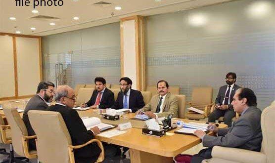 NAB closes inquiry against KPT