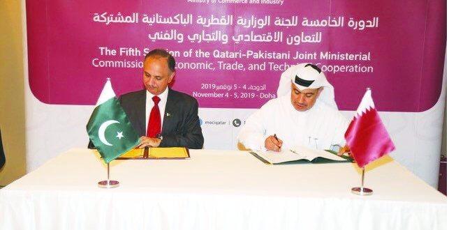 Qatar-Pakistan trade gains momentum