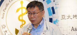 Taipei mayor lauds Taiwan's medical industry