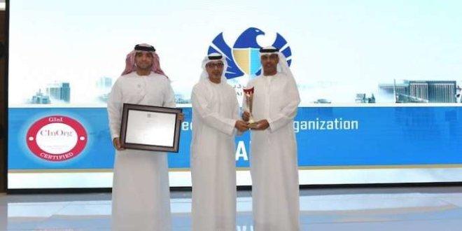 Glnl Accredits Dubai Customs As First Innovative Customs Organization In UAE And Worldwide