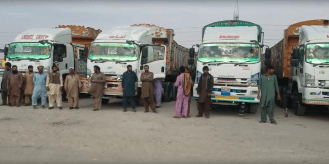 Transporters strike: Tyre association joins hands, KPT-PQA activities distrubed
